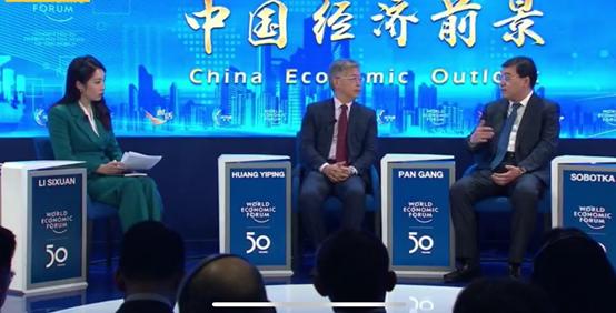 """潘刚谈""""生态圈经济"""" 与世界分享中国方案"""